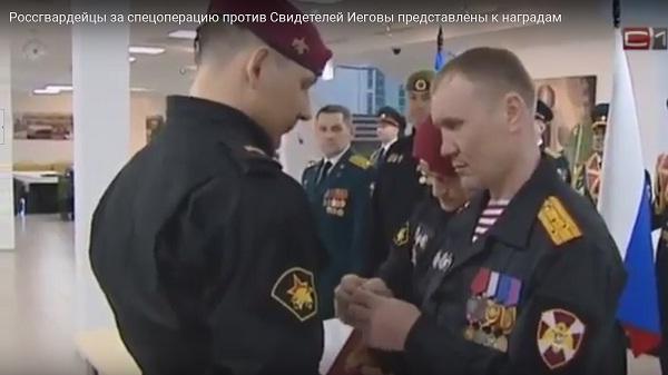 Награждение югорских росгвардейцев