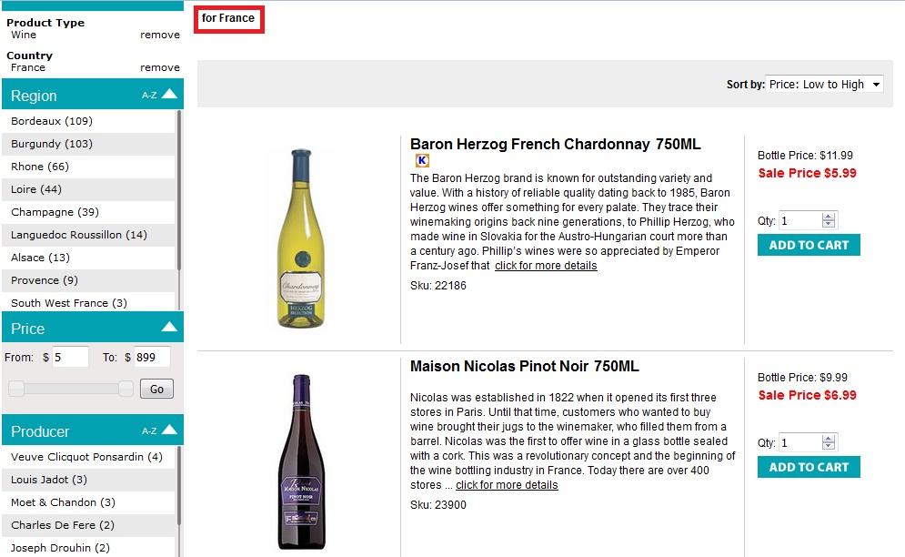 Французские вина со скидкой