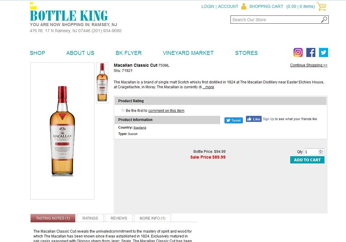 Шотландский виски со скидкой_2