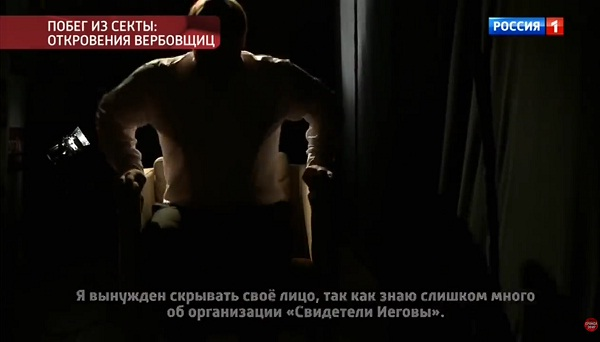 Александр Пакин в передаче у Малахова (инкогнито)
