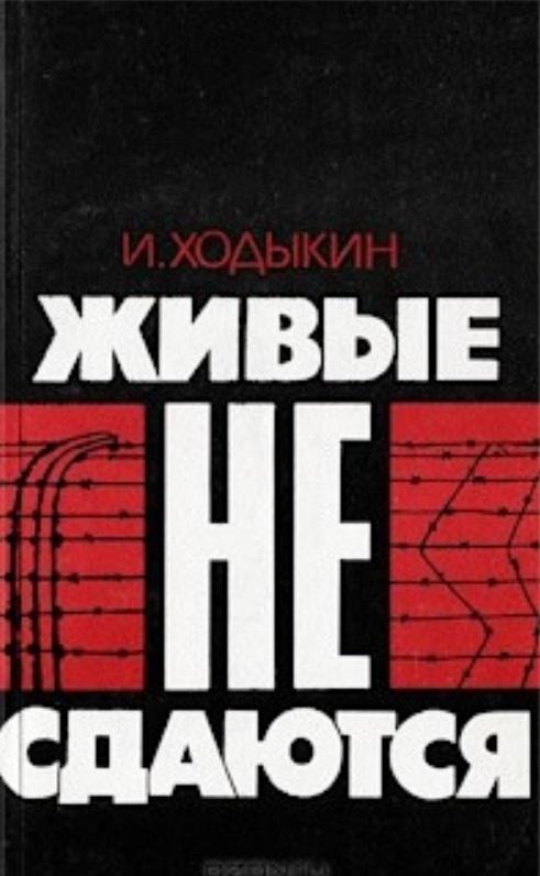 Обложка книги 1991