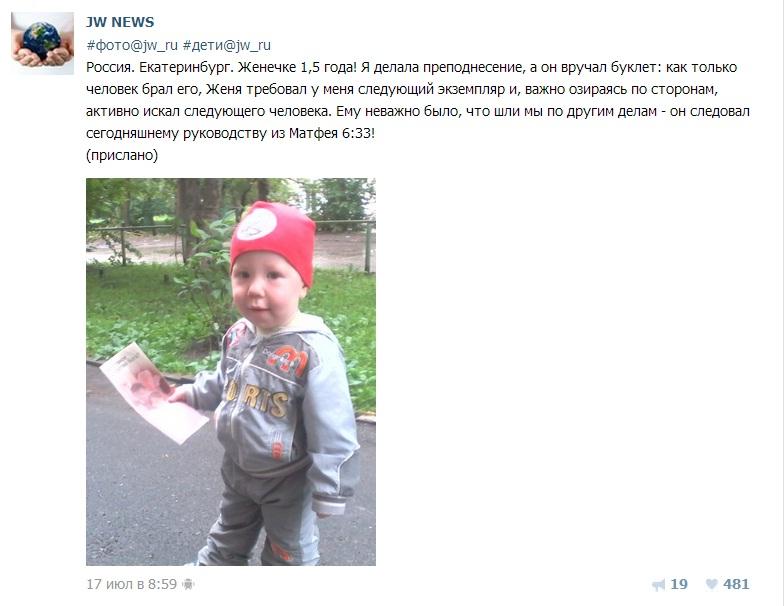 45_Дети ВК_4