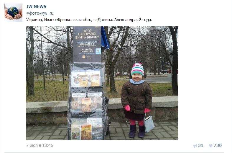 46_Дети ВК_5