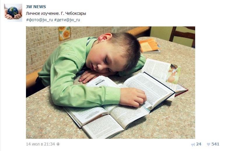 50_Ребенок СИ спит за книгами