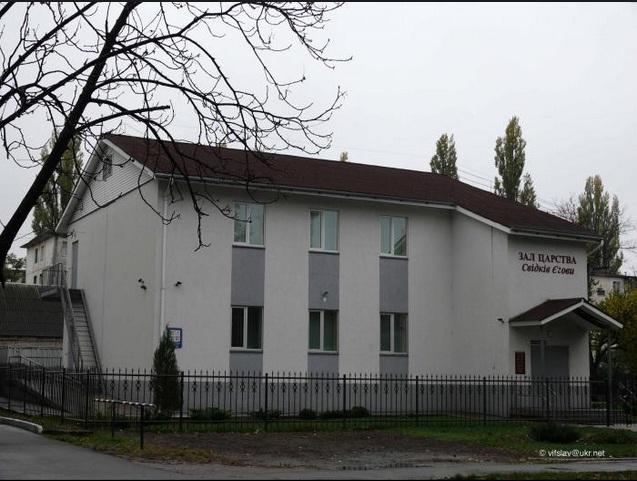 ЗЦ на Украине_3 (Кременчуг)