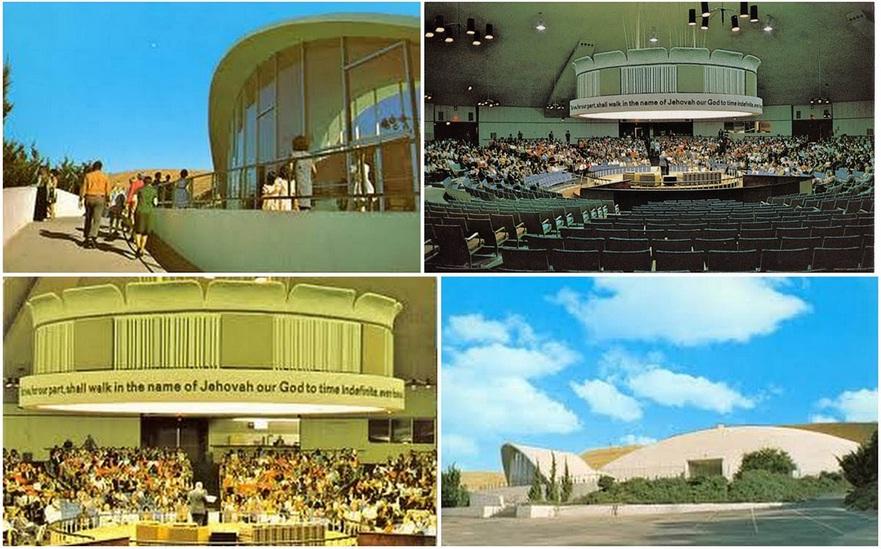 Зал Конгрессов (проданный и уже разрушенный в Лос-Анжелесе)