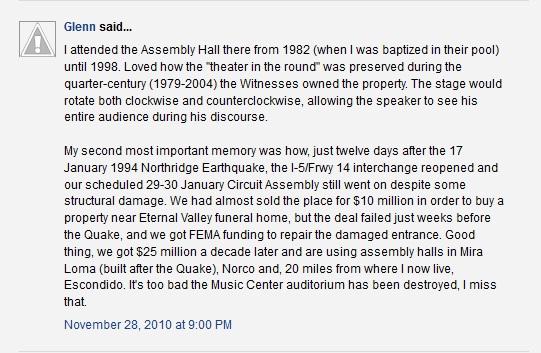 Комментарий в блоге