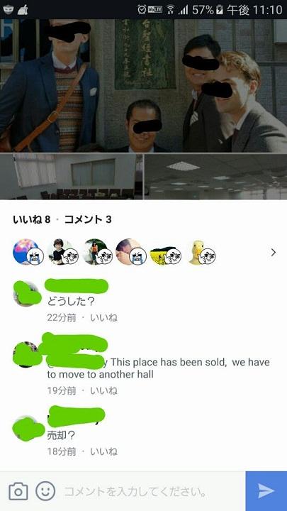 2_Продажа ЗЦ в Тайване_2