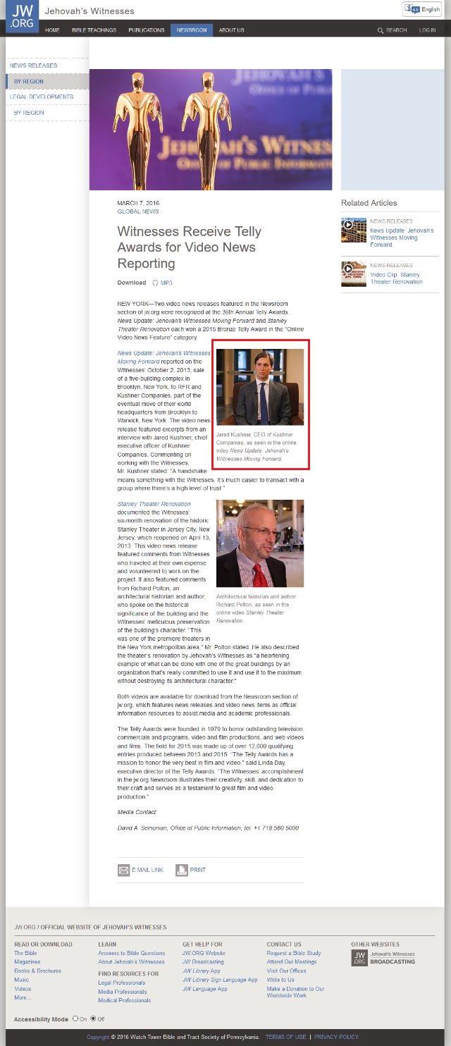 Удаление статьи с Джаредом Кушнером с сайта JW_2