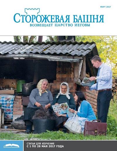1_Обложка журнала_1