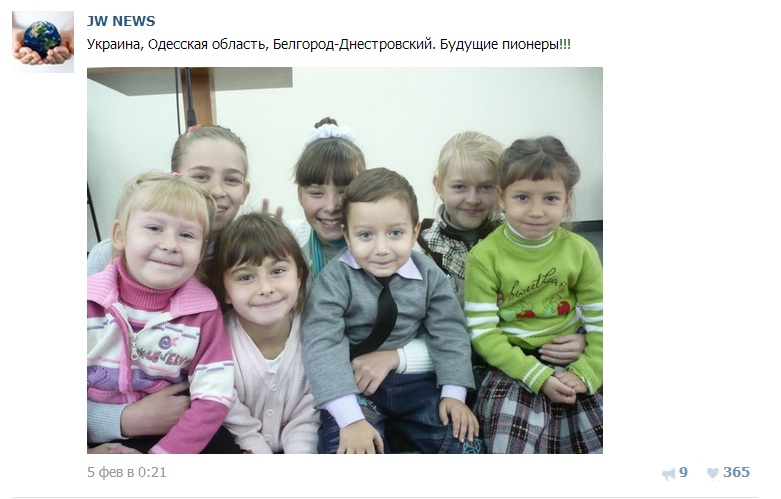 Свидетели Иеговы видят в детях лишь проповедников