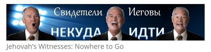 Сайт Некуда Идти (www.nekudaidti.com)