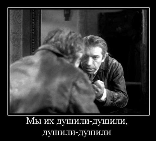 Шариков из Собачьего сердца Булгакова_1