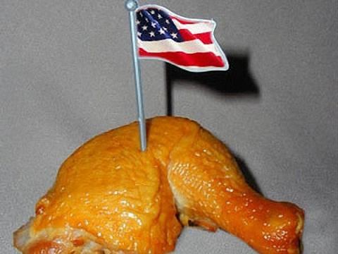 Окорок с флагом