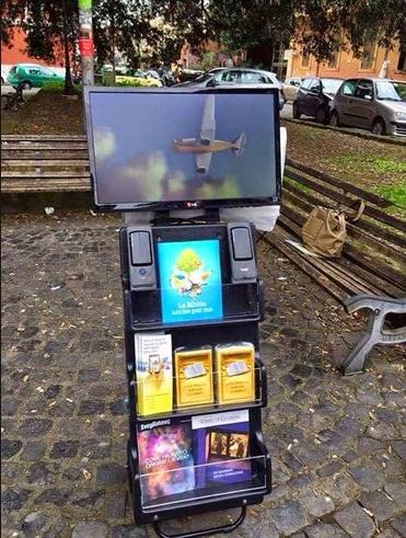 Тележка с экраном