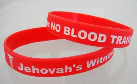 Браслеты - Никакой крови_Свидетели Иеговы