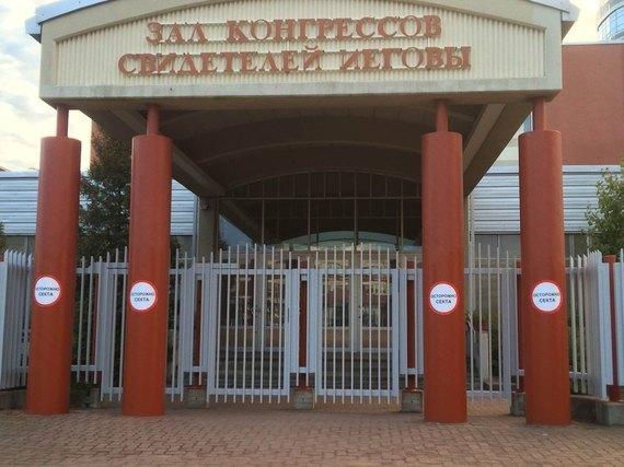 Зал конгрессов в Санкт-Петербурге