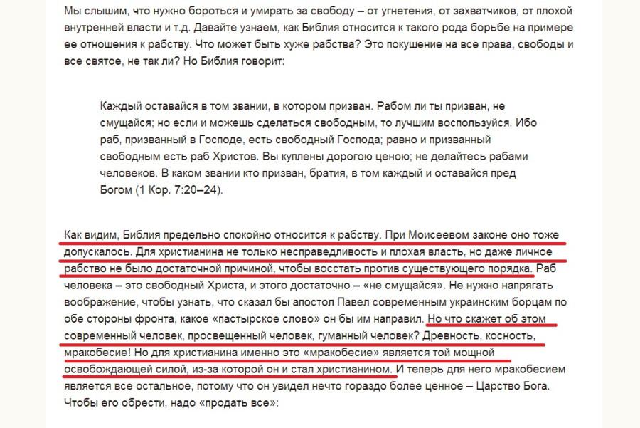 Чивчалов (От Рима)_3