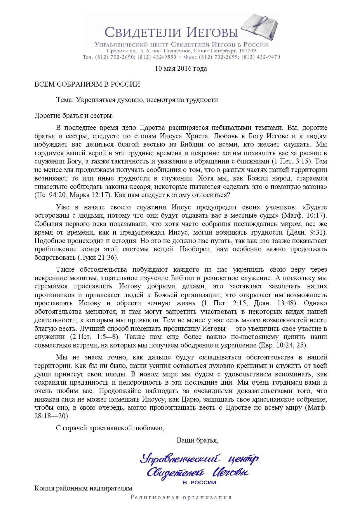 L-20160510-U-Rus-CNG_000001