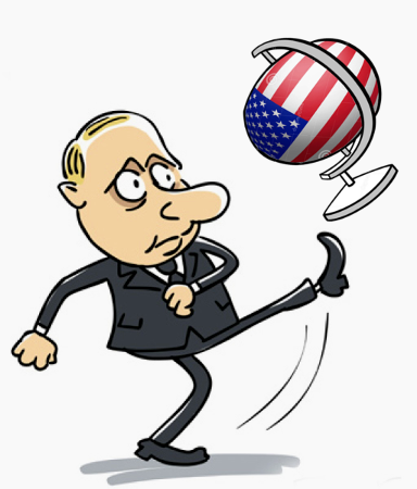 Н2С,Путин,Путин пинает США