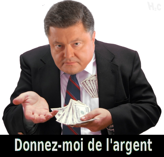 Н2С,Порошенко