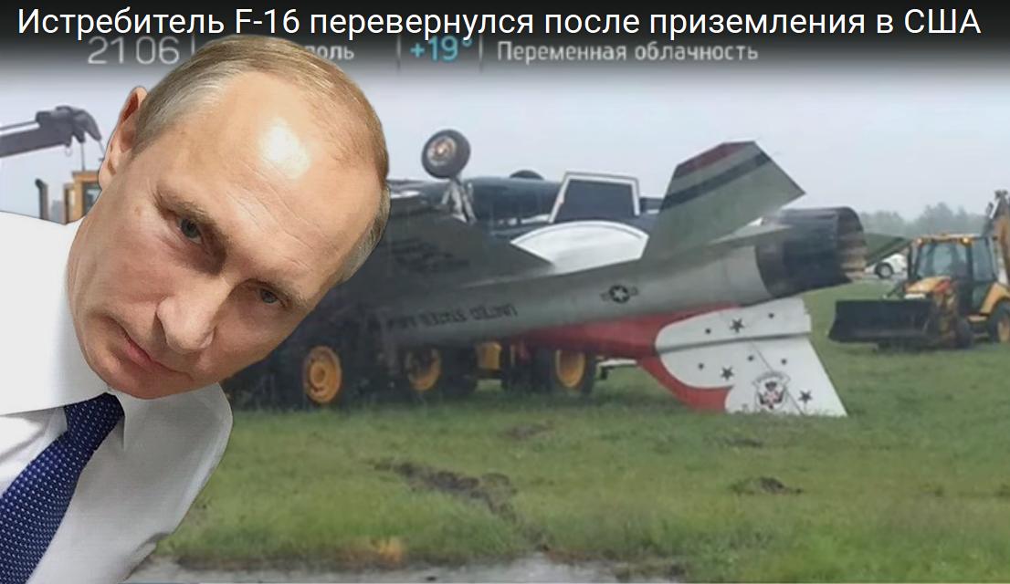 Н2С,Путин