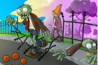 зомби зомбики размять мозги луганск игра загадка