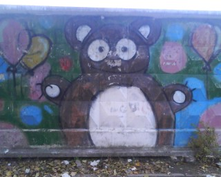 стена луганск улица учебная забавное фото на мобильник алексей фалин