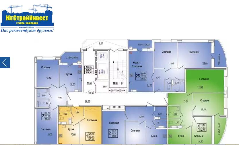 Красный аксай планировка квартир