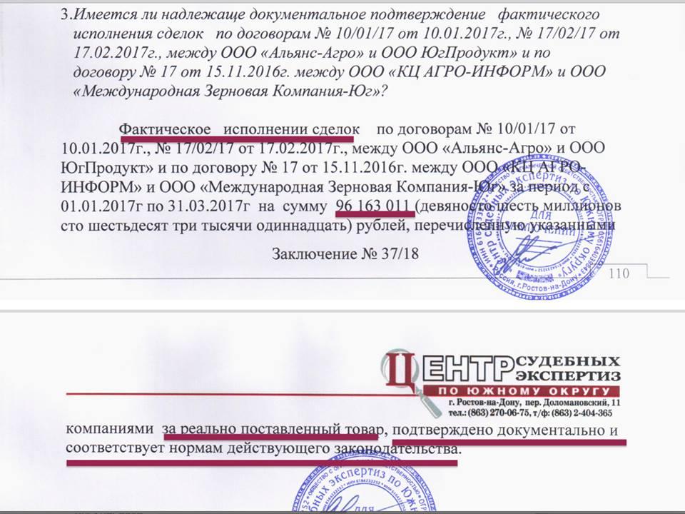 Справку с места работы с подтверждением Ростовский 4-ый переулок чеки для налоговой Войковский 1-й проезд