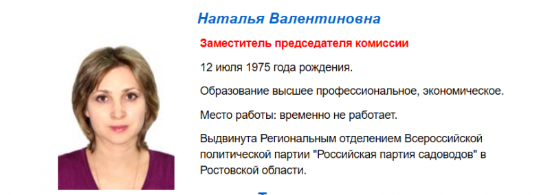садо.png