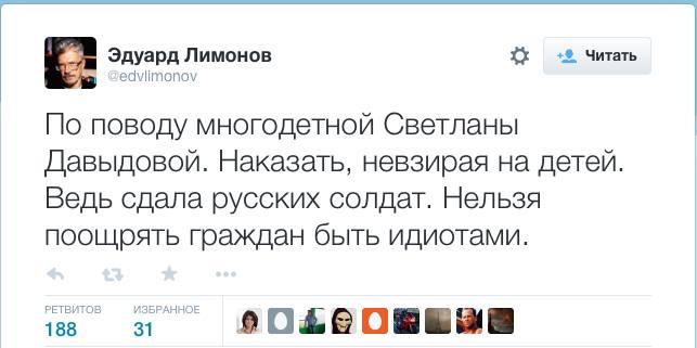 Более 300 человек эвакуированы из Дебальцево 30 января, - ГосЧС - Цензор.НЕТ 5024