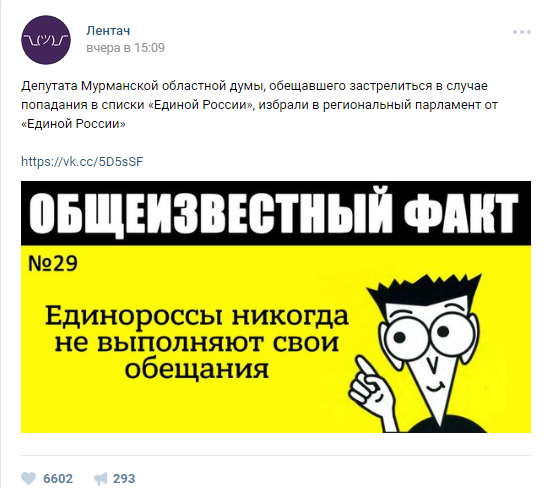 ФСБ не допустила выезд журналиста Семену на лечение в Украину из оккупированного Крыма, - адвокат - Цензор.НЕТ 8674