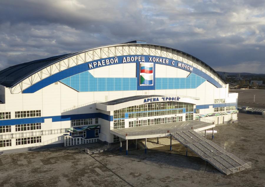 вкд-арена