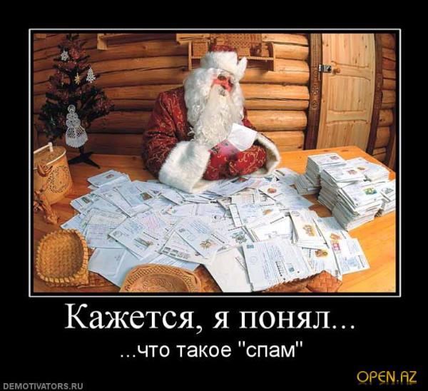1262179045_27060_kazhetsya-ya-ponyal[1]