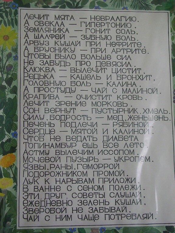 tablica[1]