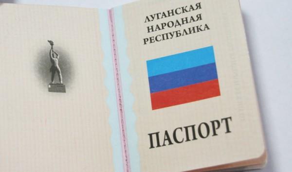 pasport-lnr[1]