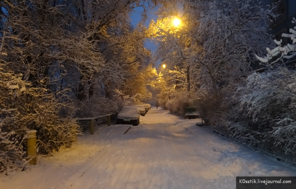 зима Днепропетровск