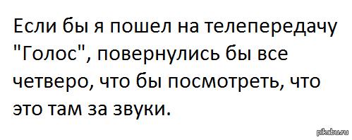 юмор, прикол