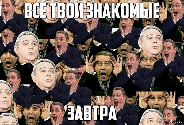 петросян, 1 апреля