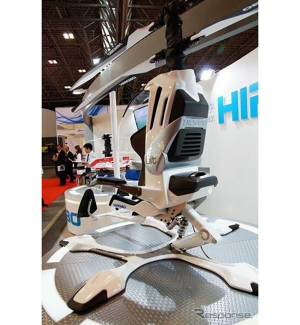 одноместный электрический вертолёт