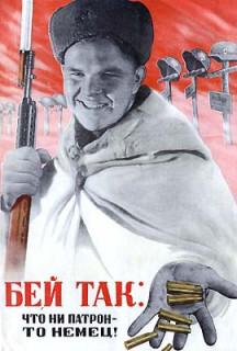 Записки недострелённого красноармейца - И.В.Сталин и снайперская ...