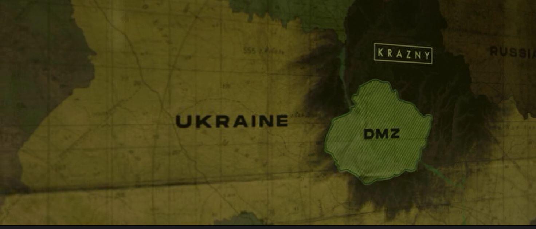 17-32 Кразны ДМЗ в Днепропетровске и хохланд.JPG