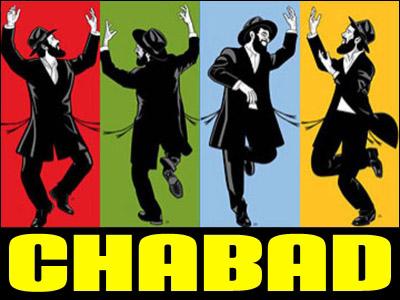 chabad13