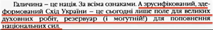 Скринщот 1 Цитирование Кравчука.JPG
