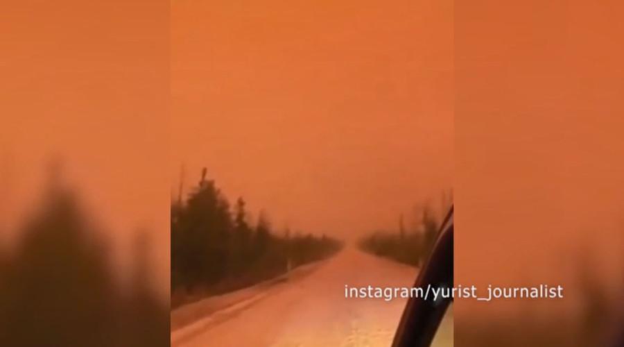 Скриншот из видео об оранжевом небе Якутии.JPG