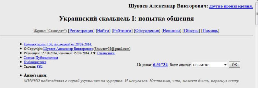 2014-08-29_182716