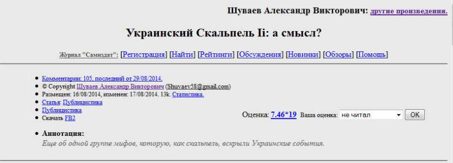 2014-08-29_190035