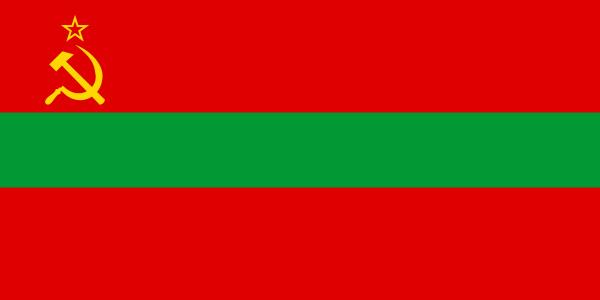 flag ПМР
