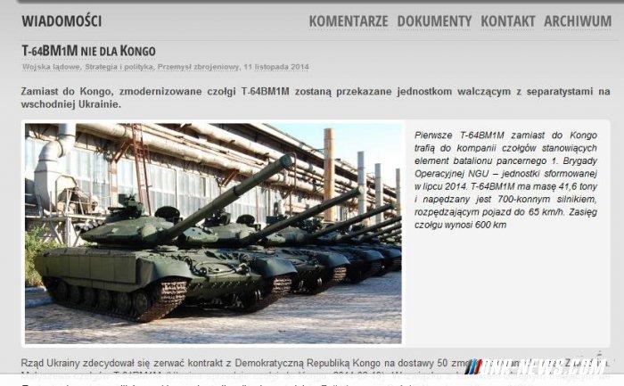 1415702146_tank
